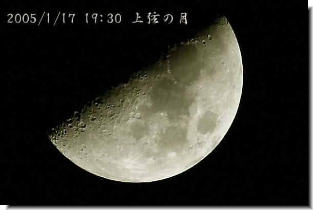 20050121212657.jpg