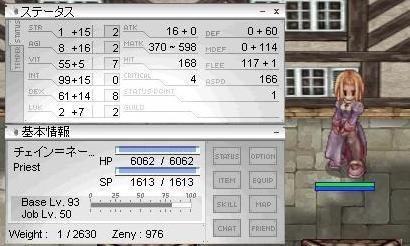 screenthor006_S.jpg