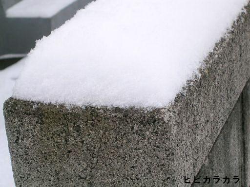 温かく冷たいカキ氷