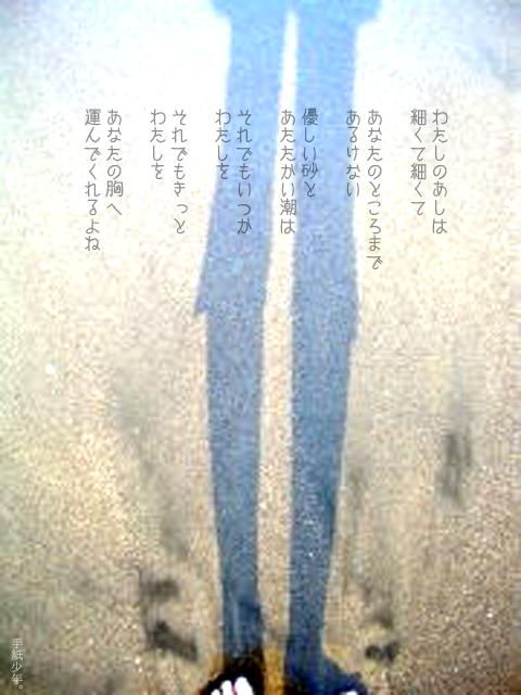 手紙少年vol.1
