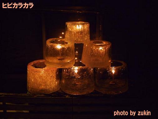 オレンジの灯火