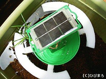 ソーラー噴水1