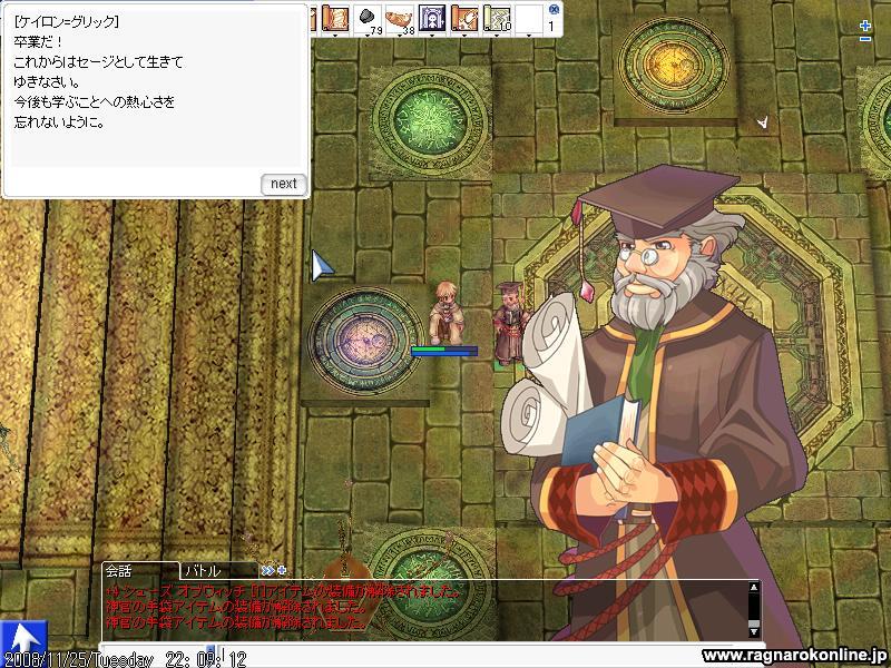 screenses131.jpg