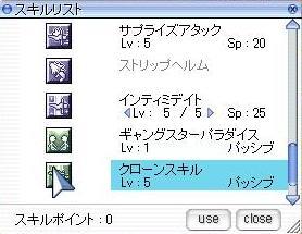 screenses179.jpg