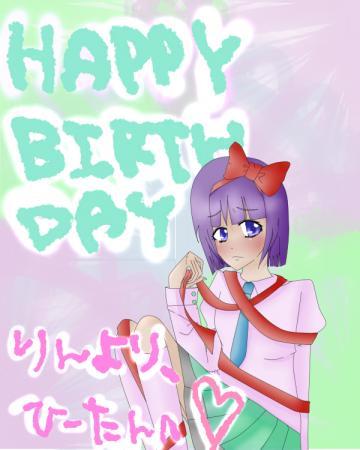 HAPPYBIRTHDAY!s