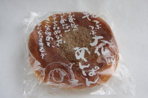 大仏あんパン01
