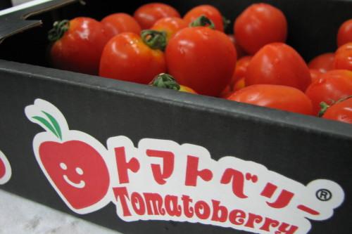 トマトベリー01