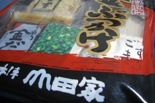山田家01