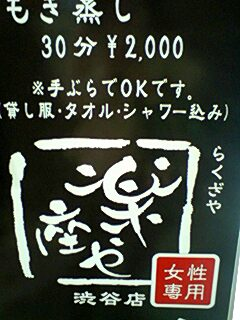 20070320183219