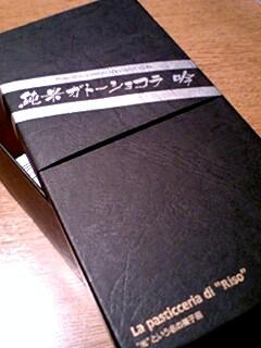 20070930195420