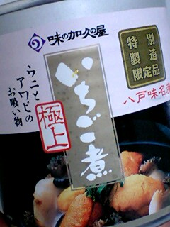 20080127221950
