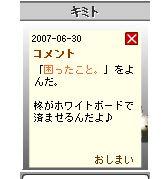 0630-2.jpg
