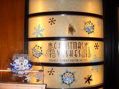 「クリスマス・ウィッシュ2008」開催中