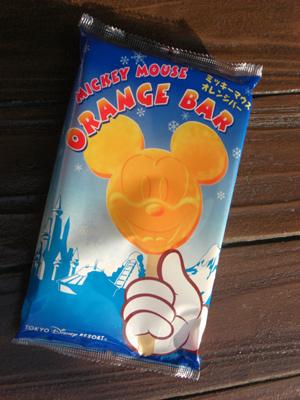 ミッキーマウスオレンジバー