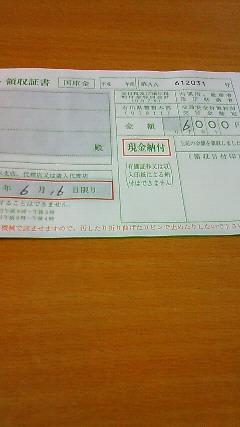 200906132146001.jpg