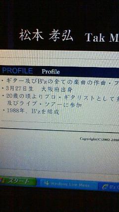image_20090329211155.jpg