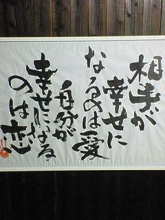 20051215041800