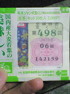 20051218142401