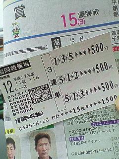 20060117004947.jpg