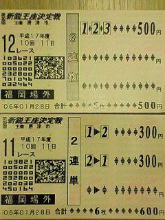 20060129043601
