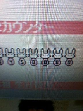 090321_022132.jpg