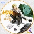 NANA~ナナ~④
