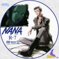 NANA~ナナ~⑦