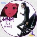 NANA~ナナ~⑧