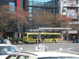 リラックマバス
