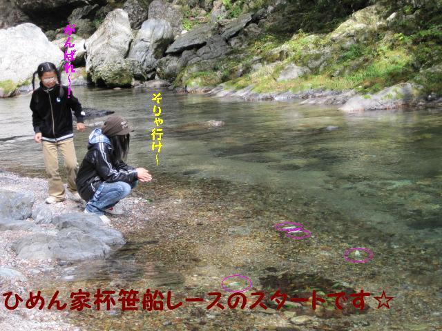 笹舟レース