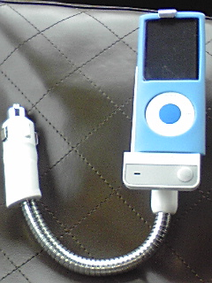 20081230192216.jpg