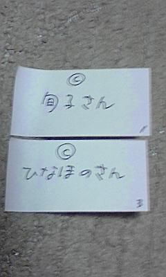 20090122153010.jpg