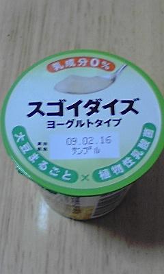 20090204161012.jpg