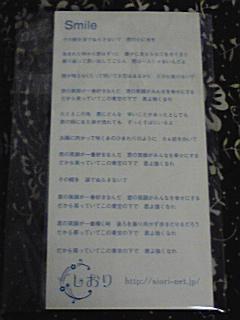 20090316164050.jpg