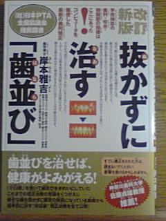 20090327092057.jpg
