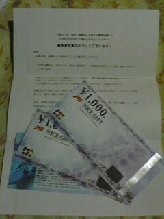 20090612213421.jpg