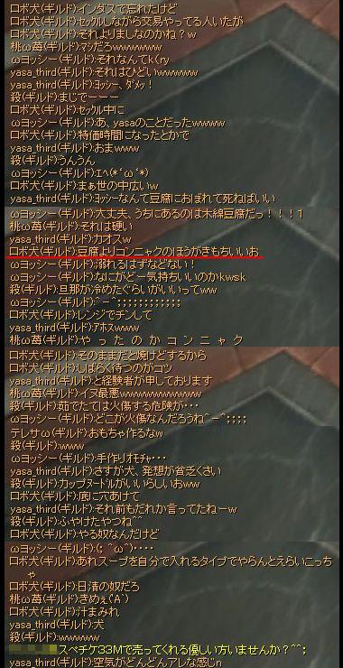 chat2.jpg