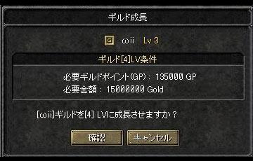 fo9.jpg