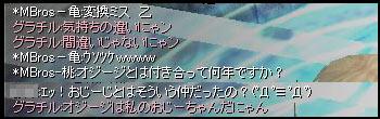 gch7.jpg