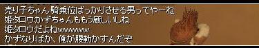 goei4.jpg