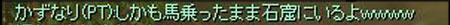kazunari2.jpg