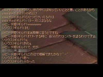 kosho4.jpg