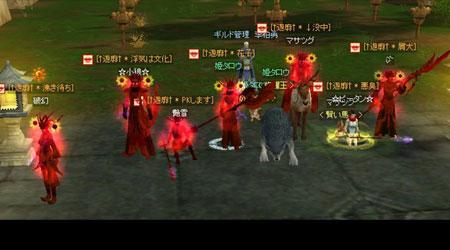 level51.jpg