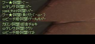 makoto1.jpg