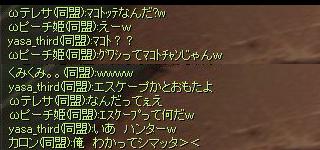 makoto2.jpg