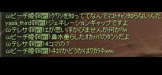 makoto4.jpg
