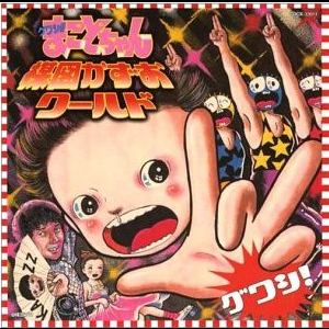 makoto5.jpg