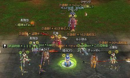 memberss.jpg