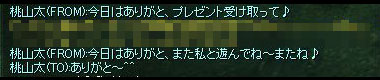 momo5.jpg