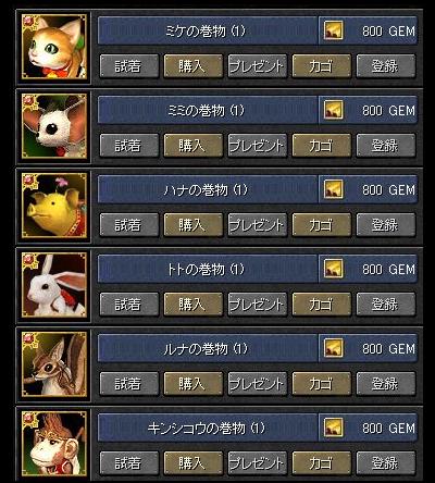 update12.jpg